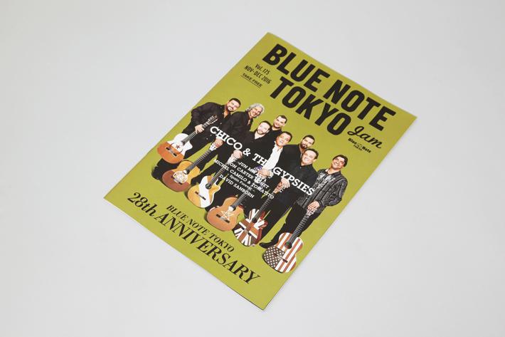 blue-note-tokyo-vol175