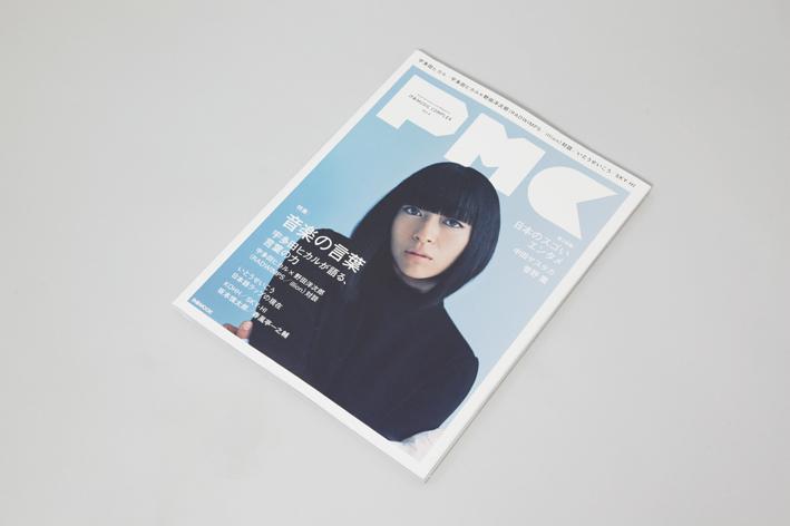 pmc_vol6_1