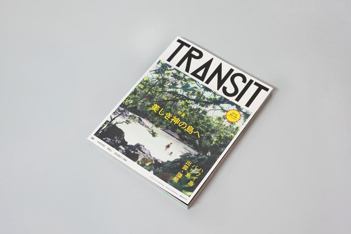 TRANSIT32_1
