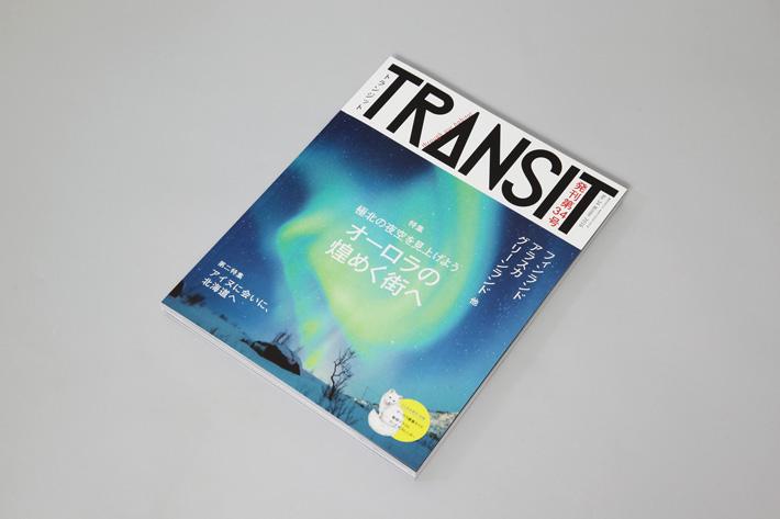 transit34_1