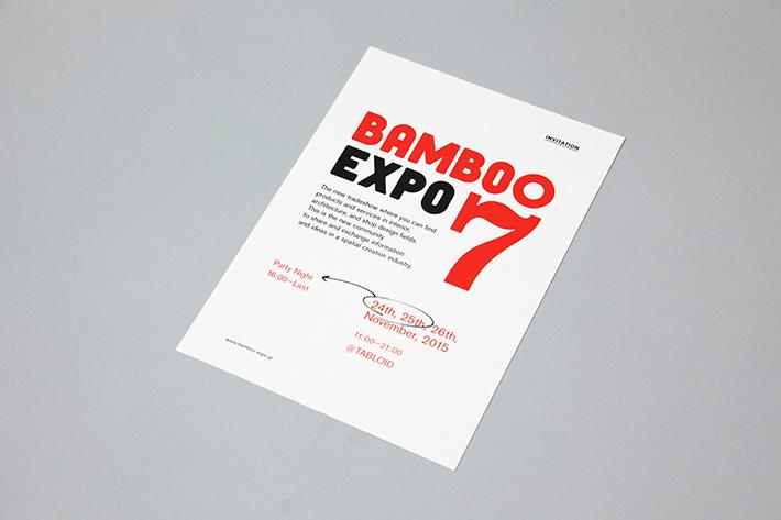 banboo7_1