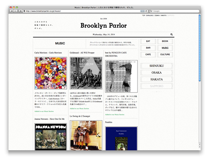 brooklyn_web_03