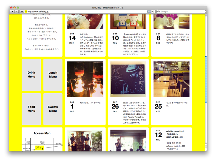 cafeday_web_02