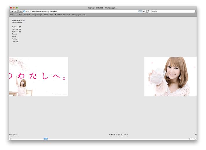 iwasakimisato_web_04