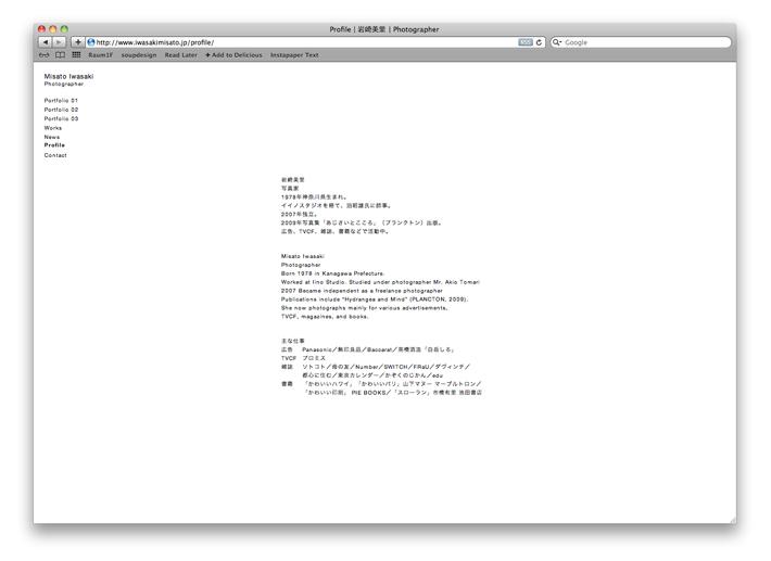 iwasakimisato_web_05