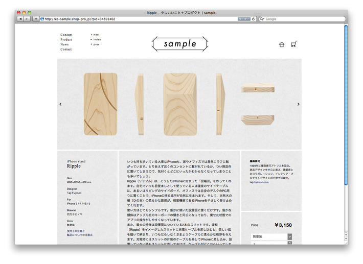sample_web_02