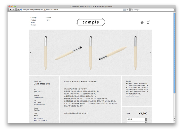 sample_web_04