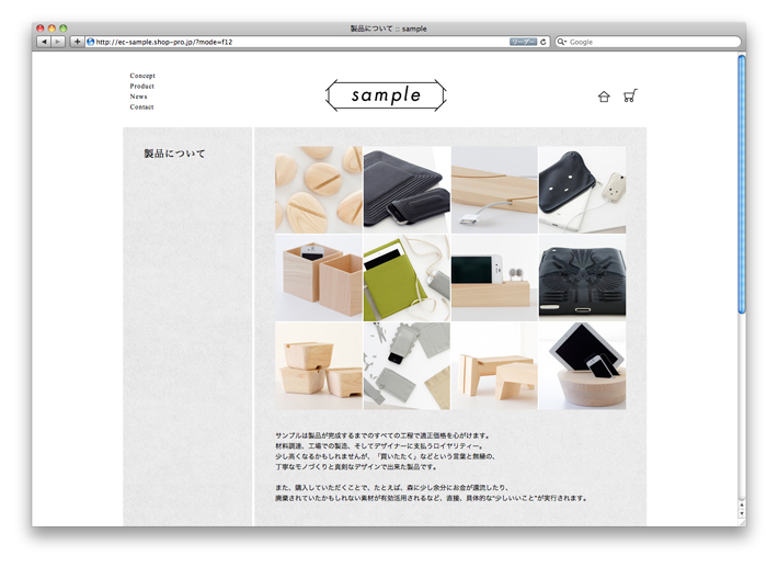 sample_web_05