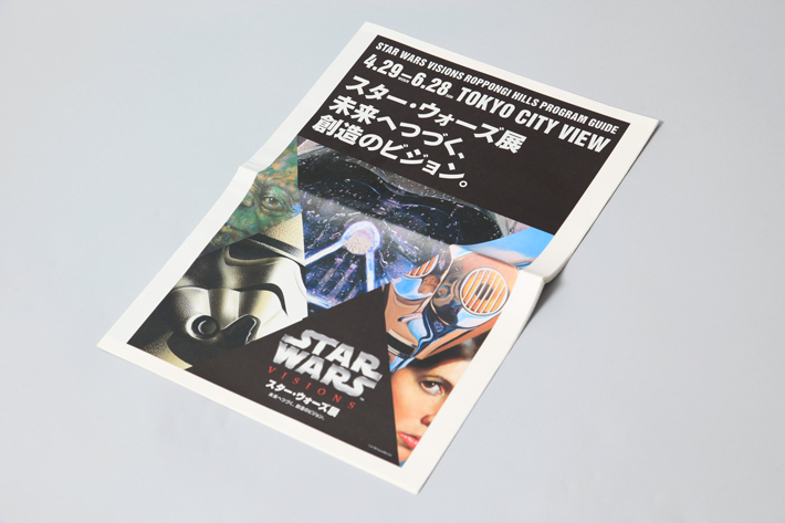 starwars_1