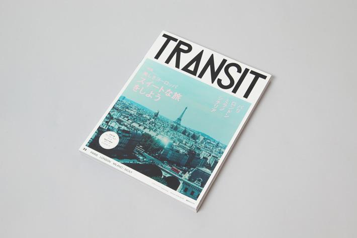 transit_33_1