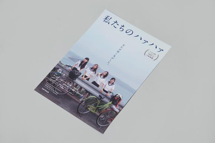watashitati_9