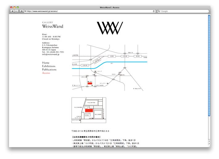 weisswand_web_07